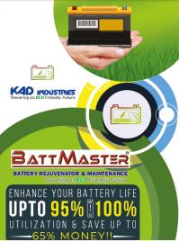 Kad Industries